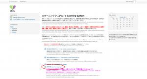 manual-students-en-shinsei-01.png