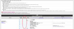 manual-students-en-shinsei-12.png
