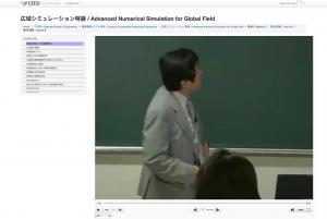 manual-students-en-viewing-04.png